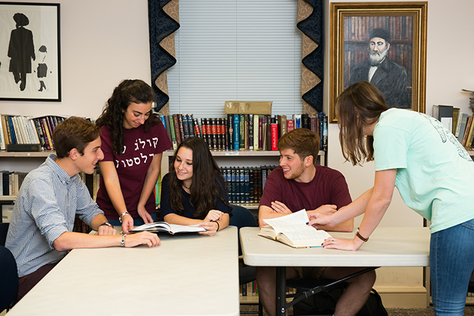 Limmud: Love What You Learn